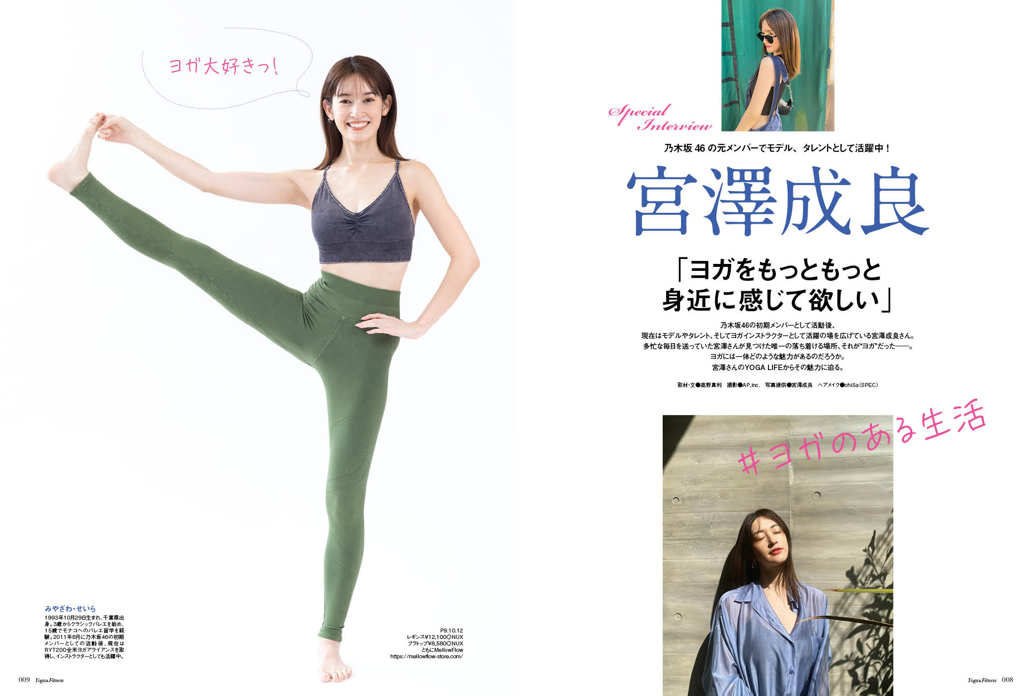 Yoga&Fitness vol.04